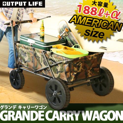 アウトプットライフ グランデ キャリー ワゴン OUTPUT LIFE GRANDE CARRY WAGON
