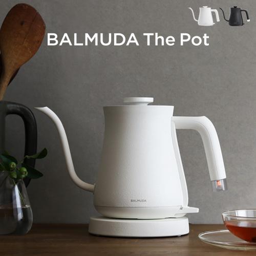 バルミューダ ザ・ポット BALMUDA The Pot [ K02A-BK K02A-WH ]