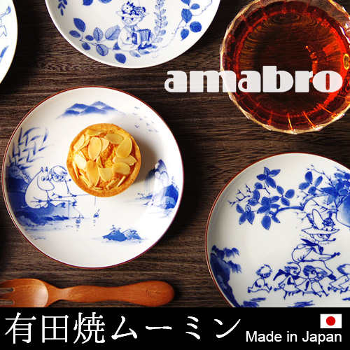 ムーミン × アマブロ ソメツケ moomin × amabro SOMETSUKE