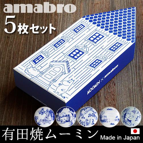 moomin × amabro SOMETSUKE アマブロ ソメツケ 《5枚セット》