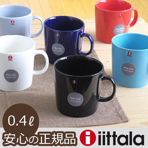 イッタラ ティーマ マグ [ 0.4L / ホワイト ] iittala Teema Mug