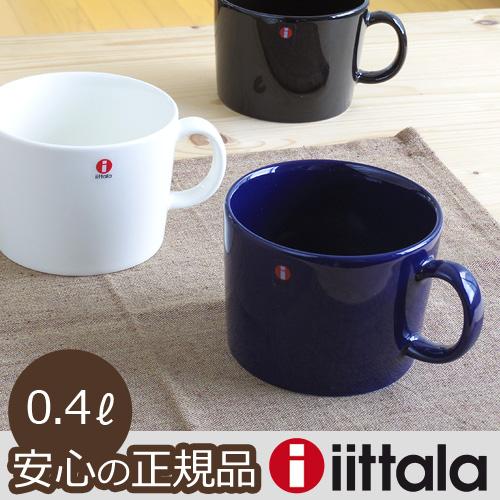 イッタラ ティーマ カップ [ 0.4L / ホワイト ] iittala Teema Cup