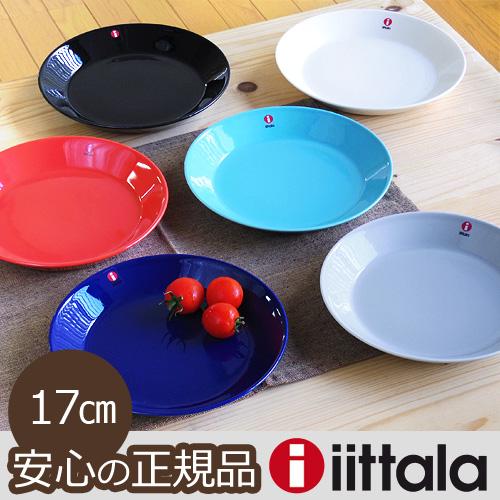 イッタラ ティーマ プレート [ 17cm / ホワイト ] iittala Teema Plate