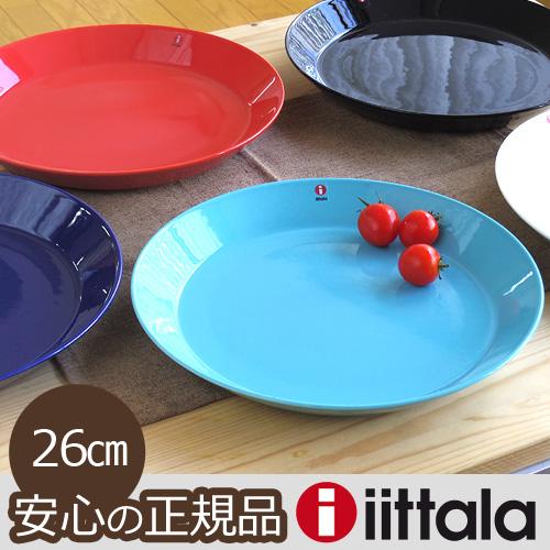 イッタラ ティーマ プレート [ 26cm / ホワイト ] iittala Teema Plate