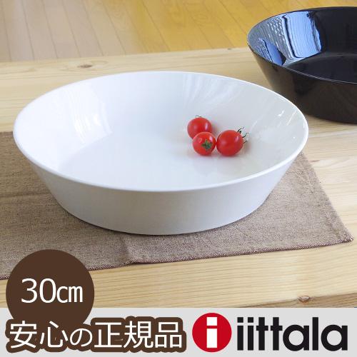 イッタラ ティーマ ボウル[ 2.5L / 30cm / ブラック] iittala Teema Bowl