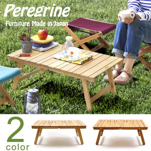 ペレグリンデザイン ウィング テーブル 《クルミ》 Peregrine Design Wing Table