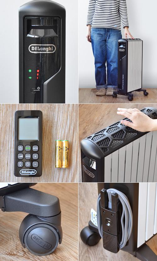 デロンギ マルチダイナミックヒーター Delonghi Multi Dynamic Heater [ MDH12-BK ]