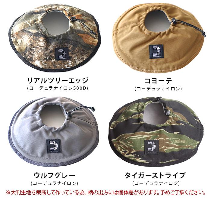 バリスティクス ランプシェード BALLISTICS LAMP SHADE [BSPC-011] GYR HALF TRACK PRODUCTS ハーフトラックプロダクツ コラボ