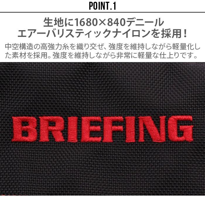 ブリーフィング カート トート エアー BRIEFING CART TOTE AIR