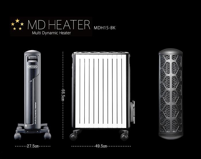 デロンギ マルチダイナミックヒーター Delonghi Multi Dynamic Heater [MDH15-BK]