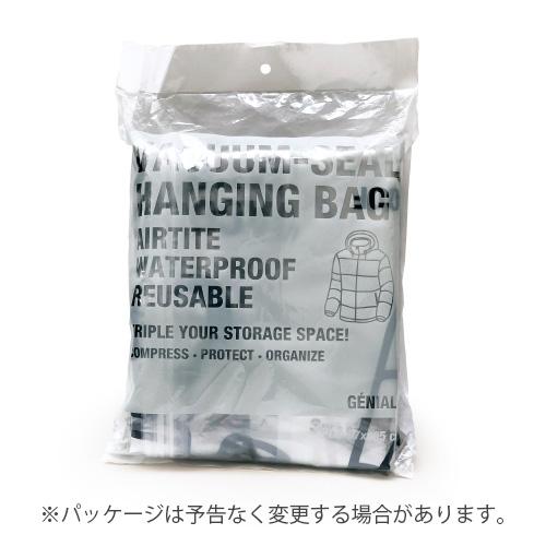 バキュームシール ハンギングバッグ 67×105cm 3枚セット VACUUM SEAL HANGING BAG