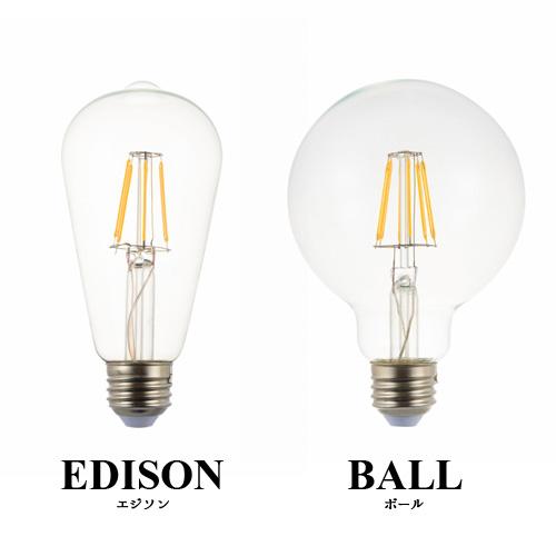 スワン バルブ LED SWAN BULB [Edison SWB-E002L/Ball SWB-G200L]