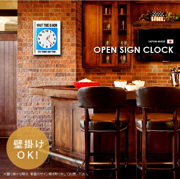 オープンサインクロック トライベッカ OPEN SIGN CLOCK TRIBECA [ TSI-030 ]