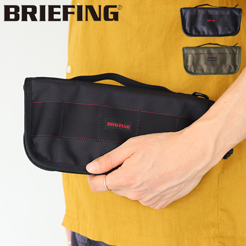 ブリーフィング ジェットトリップケース BRIEFING JET TRIP CASE