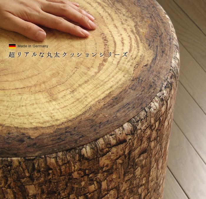 メロウィングス フォレストコレクション 《 ツリーシート 》 Mero Wings Forest Collection Tree Seat