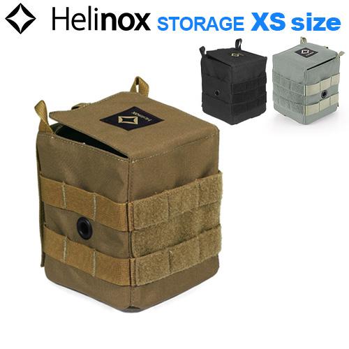 ヘリノックス テーブルサイドストレージ XSサイズ Helinox
