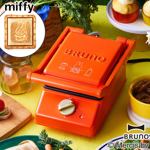 BRUNO miffy グリルサンドメーカー シングル 単品 BOE088-BRR