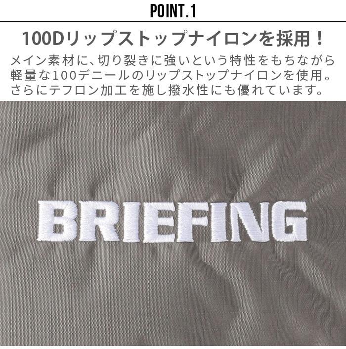ブリーフィング カート トート リップ2 BRIEFING CART TOTE RIP-2