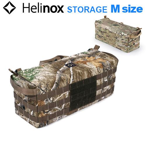ヘリノックス テーブルサイドストレージ Mサイズ≪リアルツリー≫ Helinox