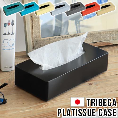 トライベッカ プラティッシュケース TRIBECA PLATISSUE CASE TRADITION ACOUSTIC.