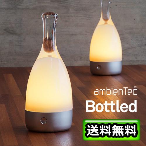 ボトルド Bottled [BL001-03S]