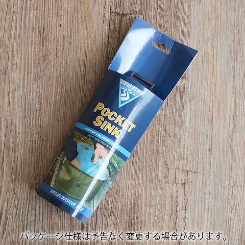 シアトル スポーツ ポケット シンク SEATTLE SPORTS Pocket Sink