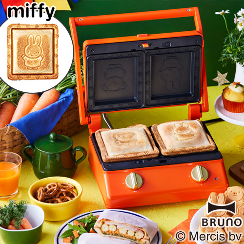 BRUNO miffy グリルサンドメーカー ダブル 単品 BOE089-BRR