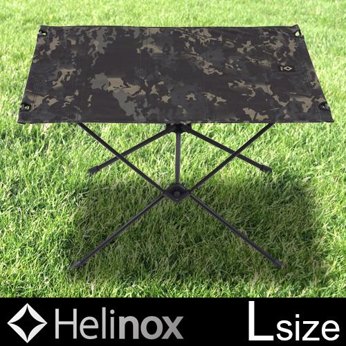 ヘリノックス タクティカルテーブル ≪Lサイズ マルチカモブラック≫ Helinox Tactical Table