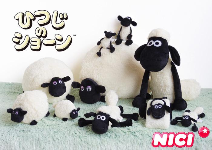 NICI 『ひつじのショーン』 ショーン キーホルダー 10cm