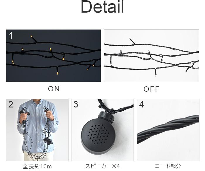 ジェニアル ブルートゥース スピーカー ストリング LED ライト[5325001BK] GENIAL Bluetooth Speakers String LED Light