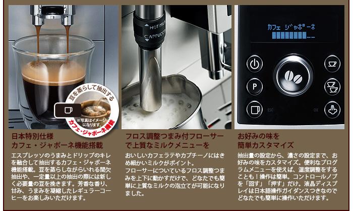デロンギ コーヒーメーカー マグニフィカS スペリオレ DeLonghi magnifica S [ECAM23420SBN]
