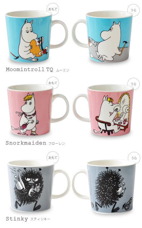 アラビア ムーミンマグ ARABIA Moomin Mug