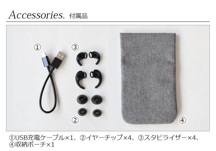 Bowers & Wilkins PI4 インイヤー ノイズキャンセリング ワイヤレス へッドフォン