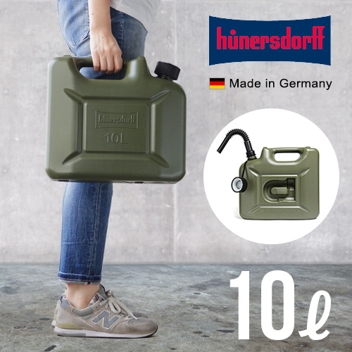 ヒューナースドルフ社 フューエルカンプロ hunersdorff FUEL CAN PRO [ 10L]