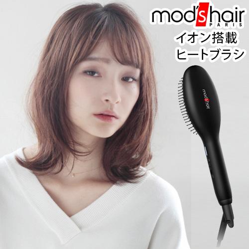 モッズヘア スタイリッシュ コンパクトイオン ヒートブラシ mod's hair [MHB-5040-K]