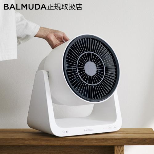 バルミューダ グリーンファン C2 サーキュレーター 扇風機 BALMUDA GreenFan C2 A02A-WK  Battery & Dock なし