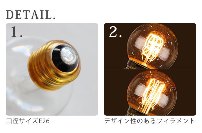 エジソン バルブ ベビー ボール 50mm / 40W EDISON BULB BABY BALL 2939BASQ50 2939BAQL50