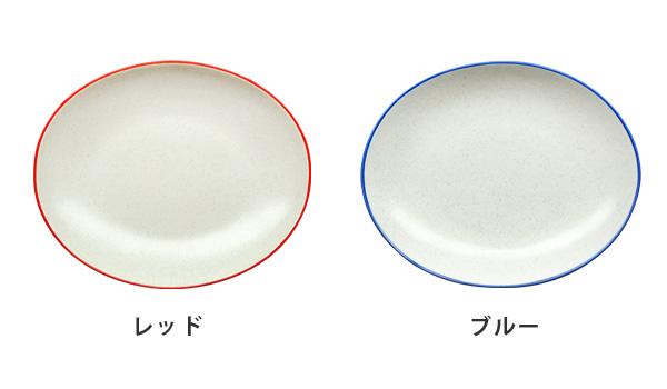 トライベッカ コロナード オーバルプレート [18.5cm] TRIBECA Coronado OVAL PLATE