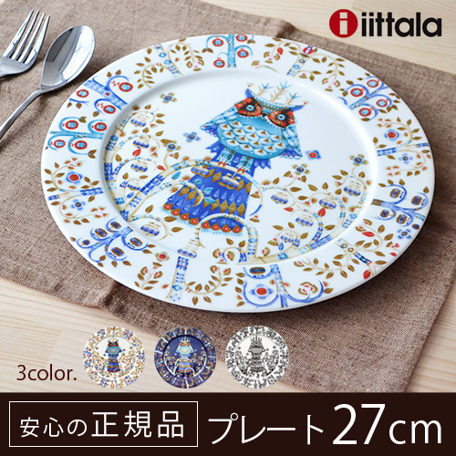 正規販売店 イッタラ タイカ プレート フラット [27cm] iittala Taika Plate flat