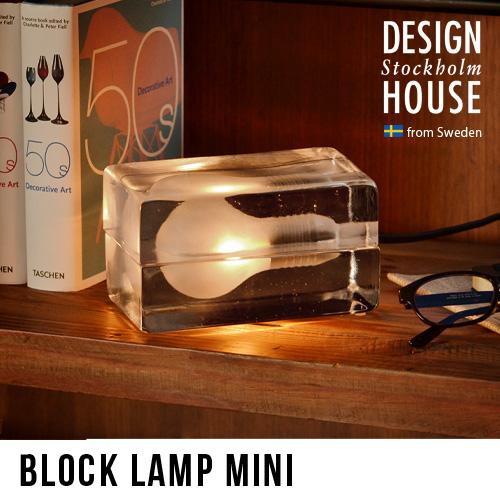 デザインハウス ストックホルム ブロックランプ ミニ DESIGN HOUSE Stockholm BLOCK LAMP mini