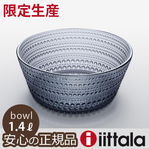 イッタラ カステヘルミ 2017年限定生産 ボウル [ 1.4L / グレー ] iittala Kastehelmi Bowl