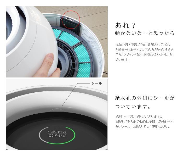 バルミューダ レイン 加湿器 Wi-Fi 対応 2020年モデル BALMUDA Rain ERN-1100UA-WK