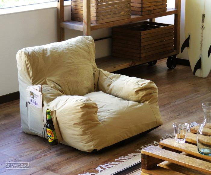 アウトプットライフ コンプレッションガーデンソファ OUTPUT LIFE Compression Garden Sofa
