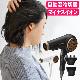 モッズヘア アドバンス イオンラピッドプラス mod's hair Advenced ION RAPIDE+ MHD-1253