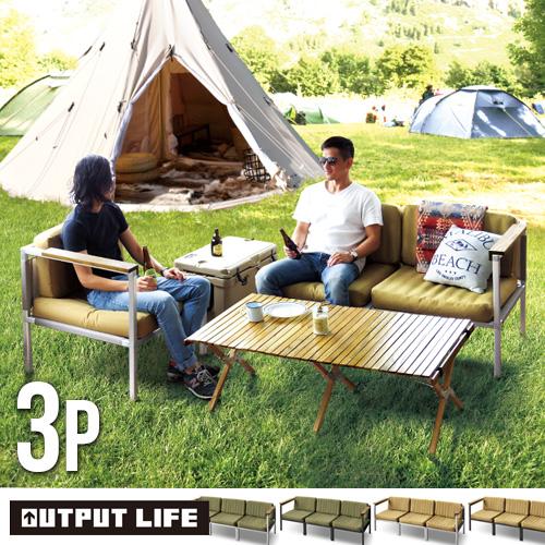 アウトプットライフ エアグランプソファ OUTPUT LIFE AIR GLAMP SOFA 3P