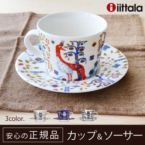 正規販売店 イッタラ タイカ コーヒーカップ&ソーサー iittala Taika Coffee Cappuccino cup&Saucer