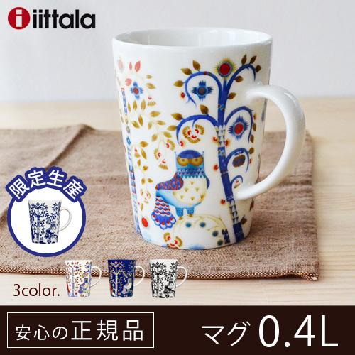 正規販売店 イッタラ タイカ マグ [400ml] iittala Taika Mug