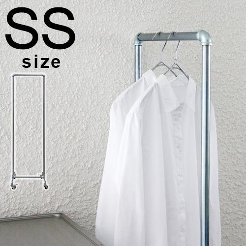 ガーメンツラック [SS /50cm] DETAIL Garments Rack