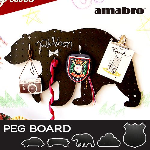 アマブロ ペグボード amabro PEG BOARD