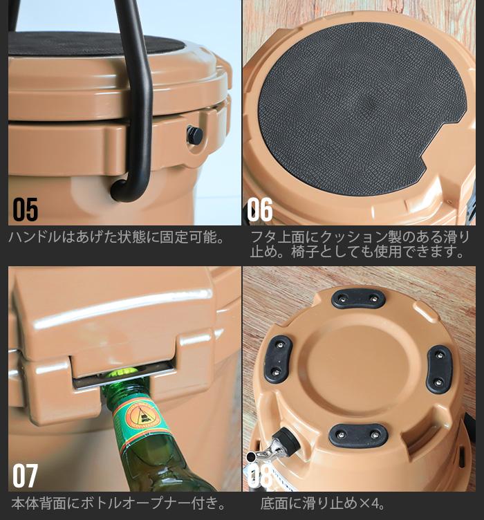 アイスバケット 5 gallon [18.9L] Deelight Ice Bucket